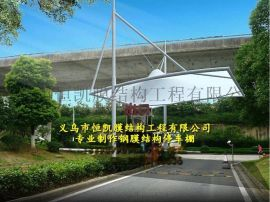 柳州厂房汽车停车棚、崇左钢结构车棚方案图纸