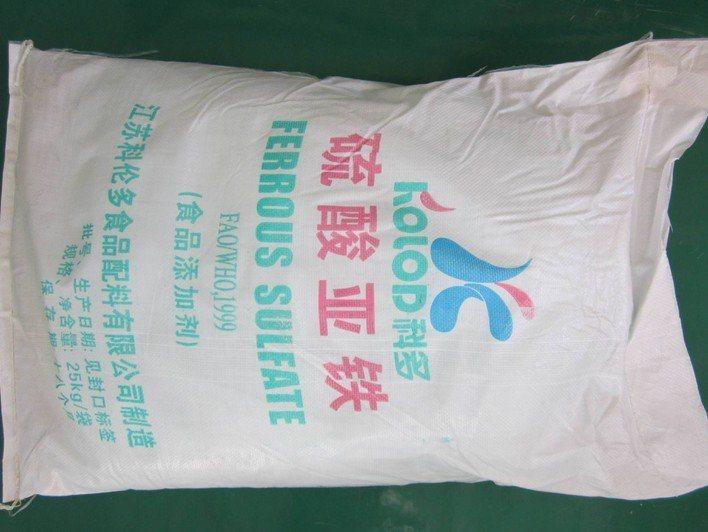 厂家直销电子级七水硫酸亚铁,锂电池用硫酸亚铁