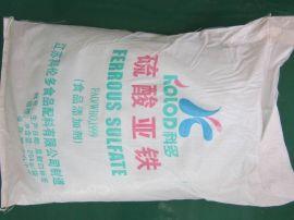 廠家直銷電子級七水硫酸亞鐵
