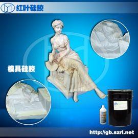 石膏水泥模具胶-佛雕佛像工艺品硅胶 硅胶水泥模具