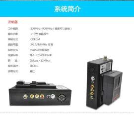 騰遠智拓扣扳式高清無線視頻傳輸系統森林防火水利監控