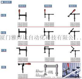 三维柔性焊接夹具(压紧件)