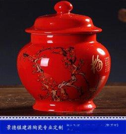 景德镇厂家定制陶瓷茶叶罐  手绘红色茶叶罐 陶瓷罐子厂家