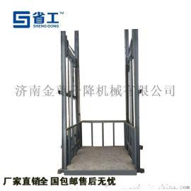 载货升降货梯,固定式升降货梯,液压升降货梯