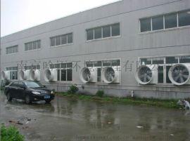 张家港降温系统,车间降温设备,扬州负压风机,通风降温设备,扬州车间排烟设备