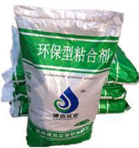 高粘高强度型煤粘合剂厂家