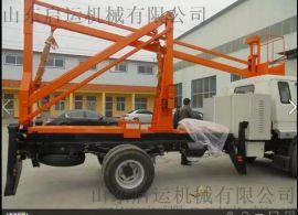 河北滄州市直銷熱賣啓運 移動式曲臂升降機  柴油升降機