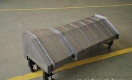 江苏钢板式防护罩 钣金伸缩防护罩 不锈钢防护罩(机床附件生产厂家)