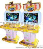 叉鱼彩票游戏机价格_叉鱼游戏机厂家