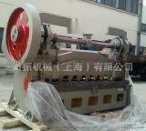 上海川振公司Q11-8*2500机械剪板机  国标机械剪板机  质量有保障 用过的客户都说好