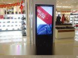 天津出租液晶触控一体机触摸屏查询机多媒体展示广告机