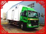 山东6.8米福田欧马可冷藏车冷链车,蔬菜保鲜冷藏车,水果冷藏车,玻璃钢冷藏车