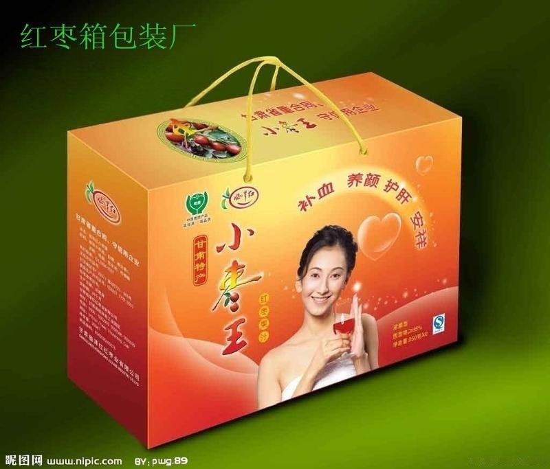 礼品箱包装、牛皮纸箱、粽子包装箱 山药包装箱 郑州力智包装厂