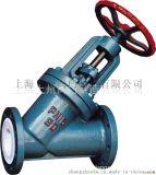 襯氟直流截止閥J45F46 廠家生產供應