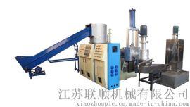 江苏联系机械供应塑料回收密实机造粒生产线