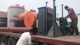 拉萨导热油炉厂