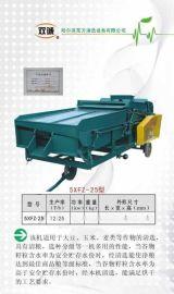 哈尔滨东方5XFZ-25型水稻清选机 专业生产筛选机厂家