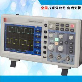 特价供应 数字型显示示波器