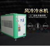 風冷式冷水機 工業冷水機 智慧風冷式冷水機