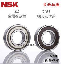 NSK日本进口 6314-DDU/C3 双面密封深沟球轴承 量大从优 货真价实