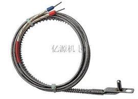 直销优品电器热电偶K型感温线 热电偶补偿线