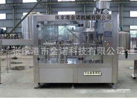 厂家供应自动瓶装设备 三合一小瓶灌装机 矿泉水瓶装机
