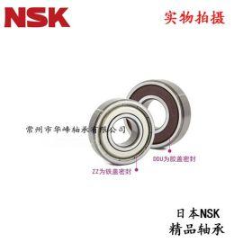 NSK日本进口 6312-DDU/C3 双面密封深沟球轴承 量大从优 货真价实