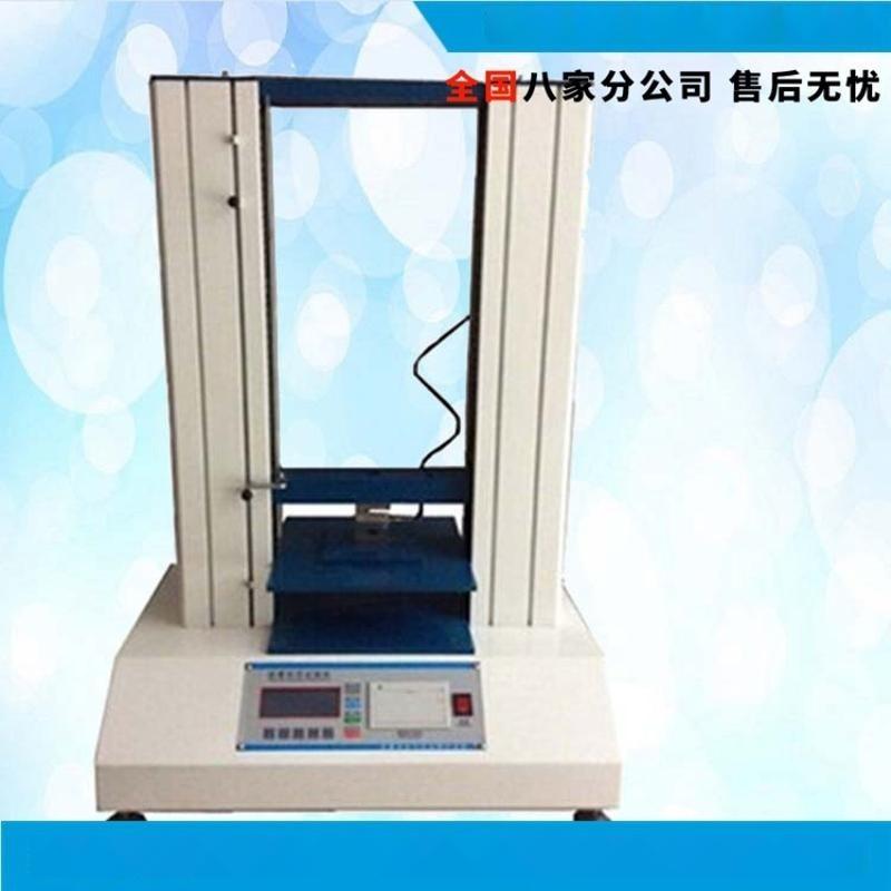 海绵回弹力强度测试仪 海绵压陷硬度测试仪 海绵压陷强度试验机