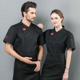 時尚韓式夏季短袖男女同款廚師工作服餐廳酒店食堂廚衣黑色廚師服