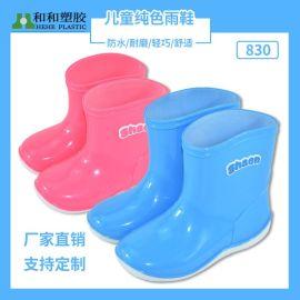 厂家直销外贸时尚可爱款儿童雨鞋**款PVC雨靴时尚儿童防滑胶鞋