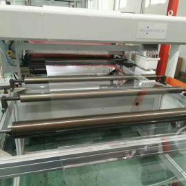 PC塑料片材生产线设备 PC塑料片材挤出机