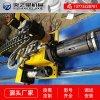 全自动拔孔机 金属管件不锈钢分水器冲孔
