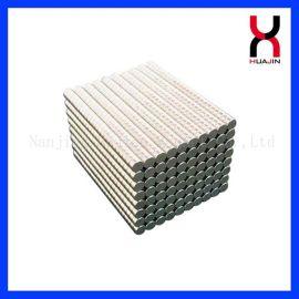 供应钕铁硼强磁铁 强力磁钢 磁铁圆片 强磁 强力磁铁
