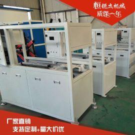 pvc塑料管材无屑切割机 全自动管材无屑切割机