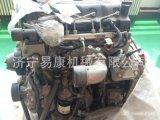 福田轻卡ISF发动机 ISF3.8e4R154