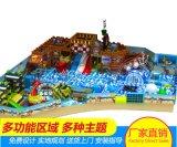 海盗船造型淘气堡 万达中庭游乐设备欢乐海洋球乐园