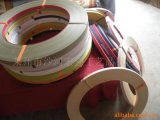 供应低价格的纸绳纸带.强力带,纸带,,长度定纸带,加长纸