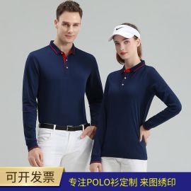 長袖polo衫定制t恤工作服同學聚會文化廣告衫工衣