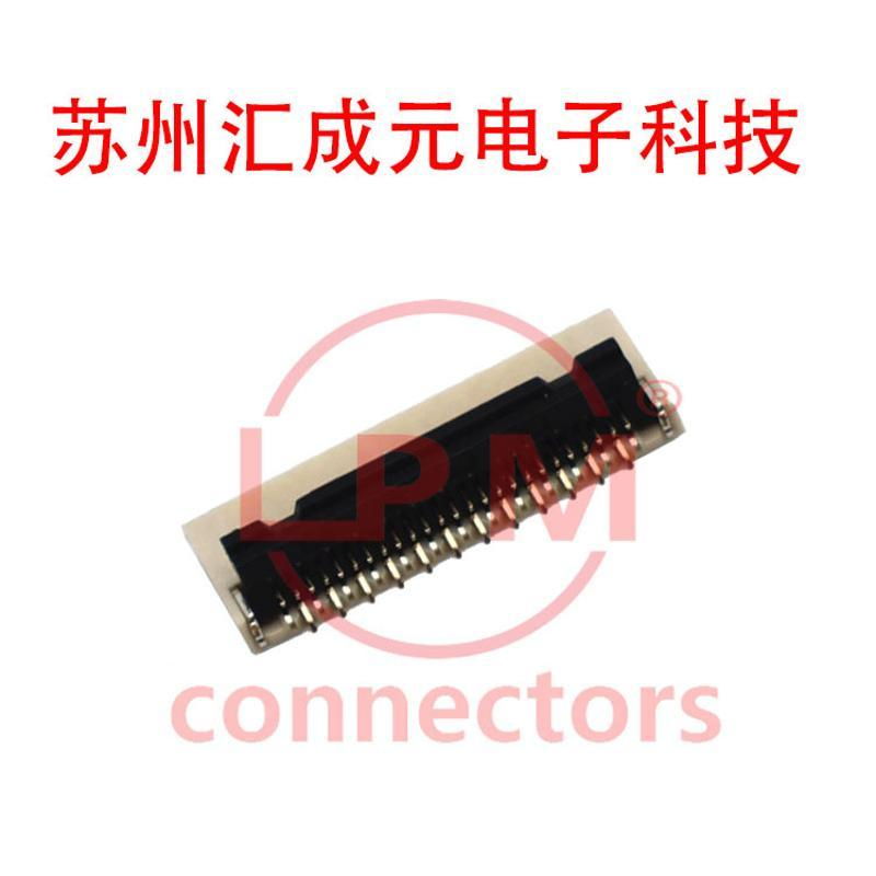苏州汇成元电子现货供应康龙  211BCAAAA33F00B    连接器