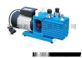 2XZ-2直联旋片式真空泵(单相 抽气速率2L/S)