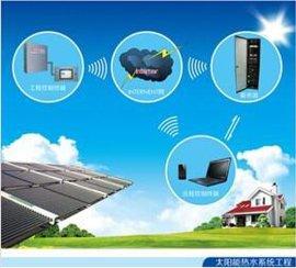 龙田--太阳能远程可视化控制系统