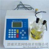 庫侖法全自動卡爾費休水分測定儀