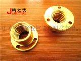 銑床絲杆銅套_炮塔銑床X軸Y軸Z軸絲杆銅螺母_銑床配件零件