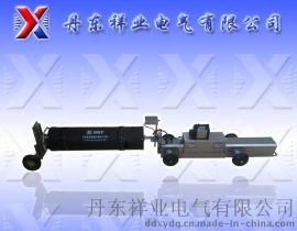 丹东祥业电气——管道爬行器XY710-300