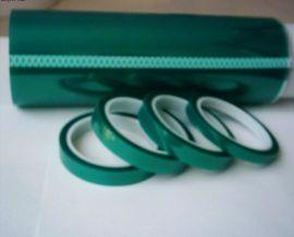 绿色高温胶带 PET绿色硅胶带