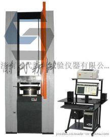 TLW-500DH 微机控制蝶簧压力试验机