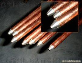 接地棒+铜包钢接地棒+镀铜钢接地棒