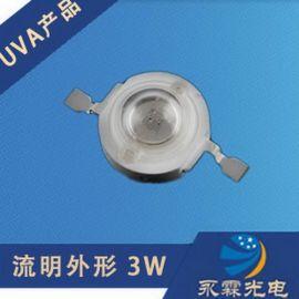 UV-led 紫外线LED灯珠 UVA 395nm 大功率仿流明A 永霖光电