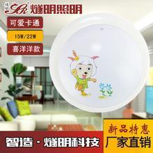 燧明LED吸顶灯LED室内家居照明儿童卡通图案印花天花顶灯-喜羊羊
