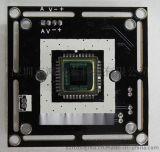 专业贴片生产CCD/CMOS摄像机模组,PC7070/7030单板机模组,低电流,宽电压设计